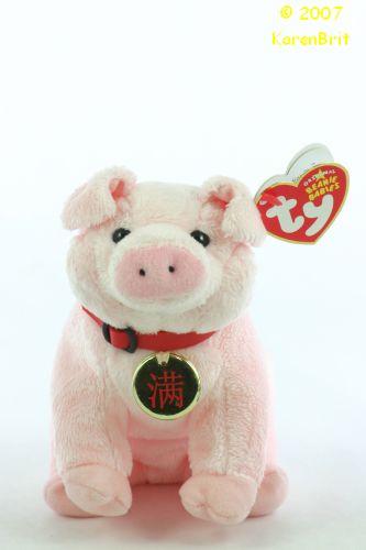 2007 Zodiac Pig