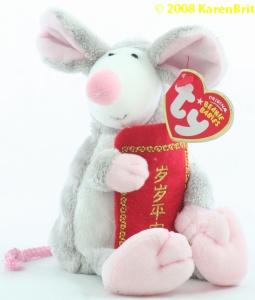 2008 Zodiac Rat
