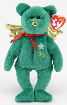 official ty beanie baby price guide