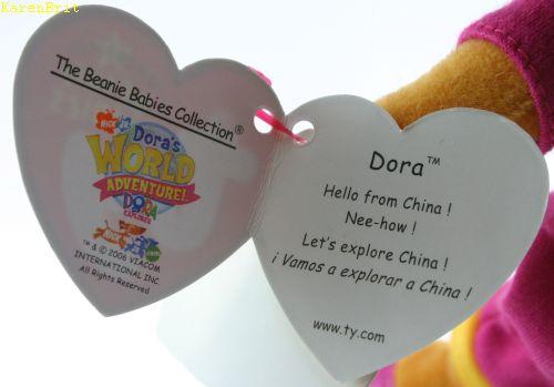 Dora China